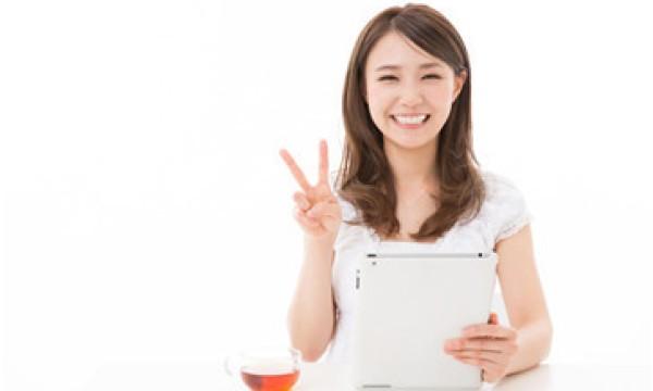 「学日语」日语六级刷分技巧