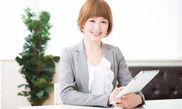哈尔滨在线日语培训班-安利-优惠活动