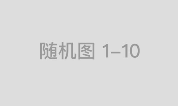 「日语培训」学习外语需要语言天分吗?